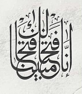 alzaher_2015_z52