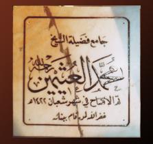 alzaher_2015_z55