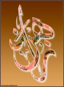 zahran51