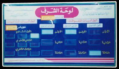 alzaher_2015_z012