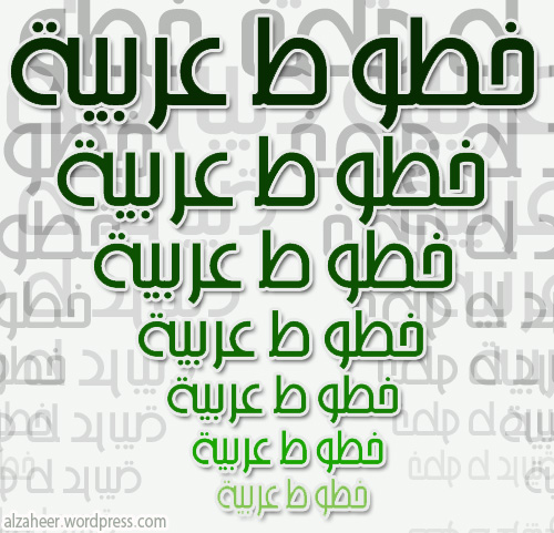 Arabic Fonts Download for Windows