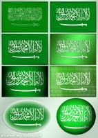Flag _saudi