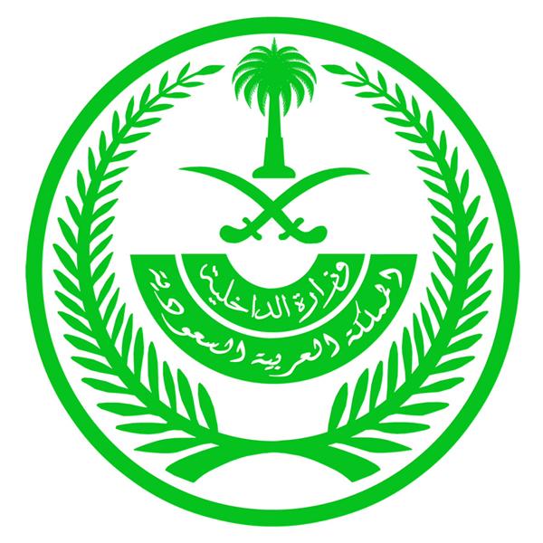وزارة الداخلية المباحث saudi_02_33.jpg