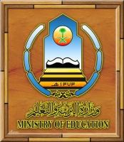 شعار وزارة التربية والتعليم - مجسم