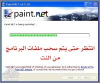Paintnet_06