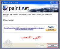 Paintnet_07