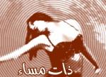alzaher_c_02