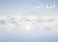 alzaher_c_03