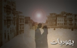 alzaher_c_05