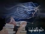 alzaher_c_08