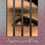 alzaher_c_09