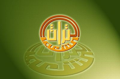 alzaher_e04