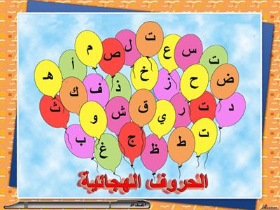 alzaher_e06