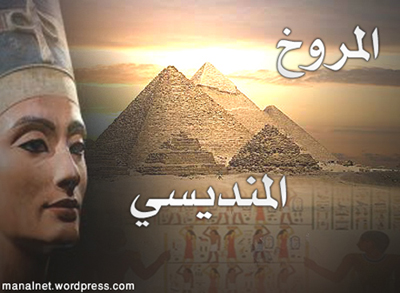 alzaher_e07