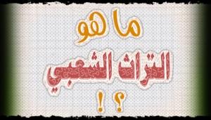 alzaher_f04