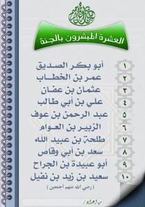 alzaher_f06