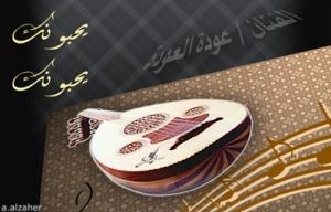 alzaher_f08