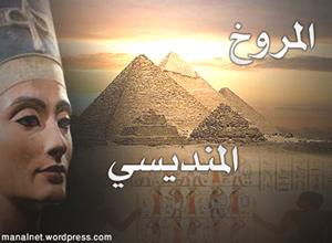 alzaher_f09
