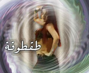 alzaher_f12