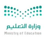 شعار التربية والتعليم