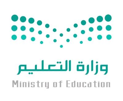 alzaher_2015_logo1