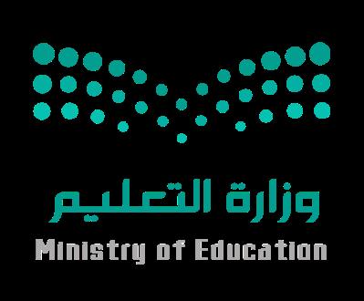 alzaher_2015_logo2