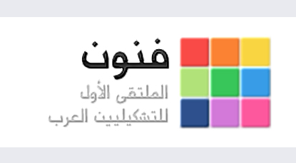 alzaher_2015_z43