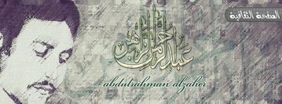 azaher_adb
