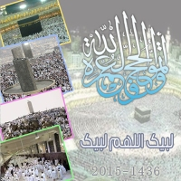 hag_alzaher_2015