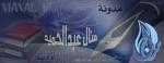 header-egypt2