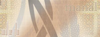 header-egypt21