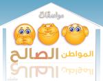 zaher_2015_dew